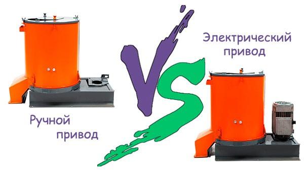 Порівняння зернодробарок ручний і електричний привід