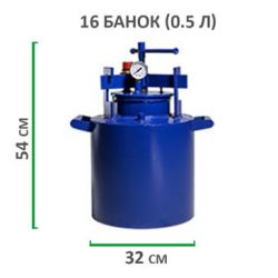 Автоклав для консервирования HousePro-16