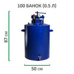 Автоклав для консервування HousePro-100 посилений з краном