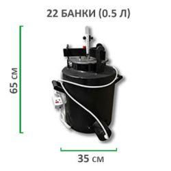 Электрический автоклав из черной стали для консервирования Укрпромтех«Че-22 электро»