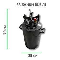 Автоклав из черной стали для консервирования Укрпромтех «Че-33»