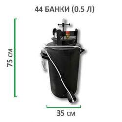 Электрический автоклав из черной стали для консервирования Укрпромтех «Че-44»