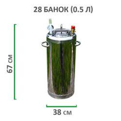 Автоклав з нержавійки для консервування Троян Люкс-28