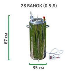 Автоклав для консервування Троян Люкс-28 ЕЛ