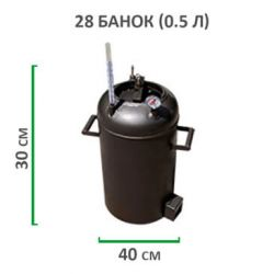 Электрический автоклав из газового баллона для консервирования Троян РБ-28ЭЛ