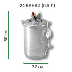 Электрический автоклав из нержавейки для консервирования Укрпромтех «ГУД-24»