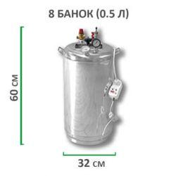 Электрический автоклав из нержавейки для консервирования Укрпромтех «ГУД-32 электро»