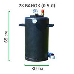 Електричний автоклав для консервування Троян-24