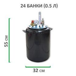 Автоклав для консервирования Укрпромтех «УТех-24»