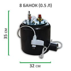 Электрический автоклав для консервирования Укрпромтех«УТех-8 электро»