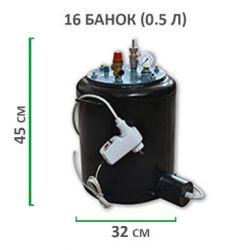 Электрический автоклав для консервирования Укрпромтех«УТех-16 »