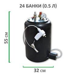 Электрический автоклав для консервирования Укрпромтех «УТех-24 электро»
