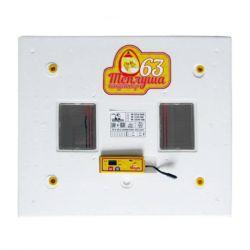 Инкубатор Теплуша ИБ-63 12/50 ТА (В) (автоматический)