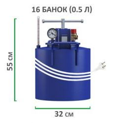 Автоклав Белорус-16 электро