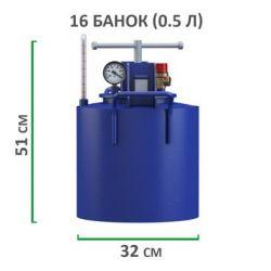Автоклав Белорус-16