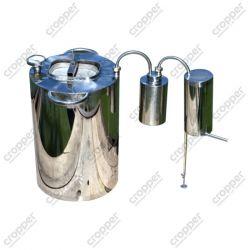 Самогонный аппарат газовый на 30 литров Троян